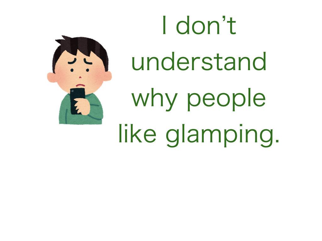 埼玉県のおすすめグランピングを聞いても・・・グランピングって何が楽しいの?