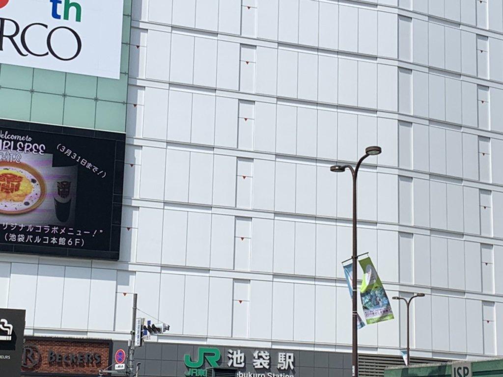 東京コワーキングスペースいいオフィスへの行き方