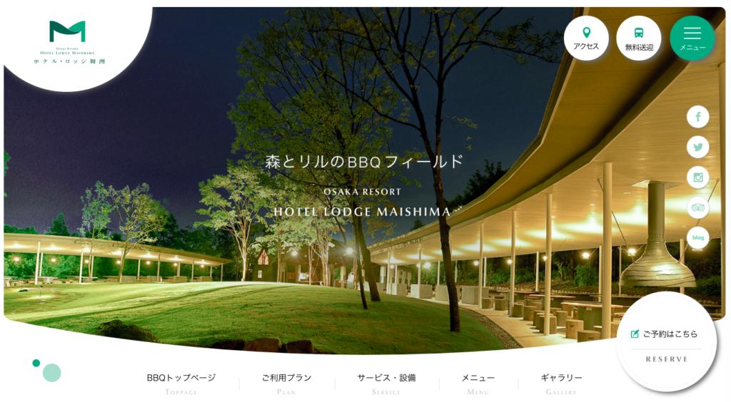 大阪のおすすめグランピング&キャンプ&BBQ施設①大阪森とリルのBBQフィールド