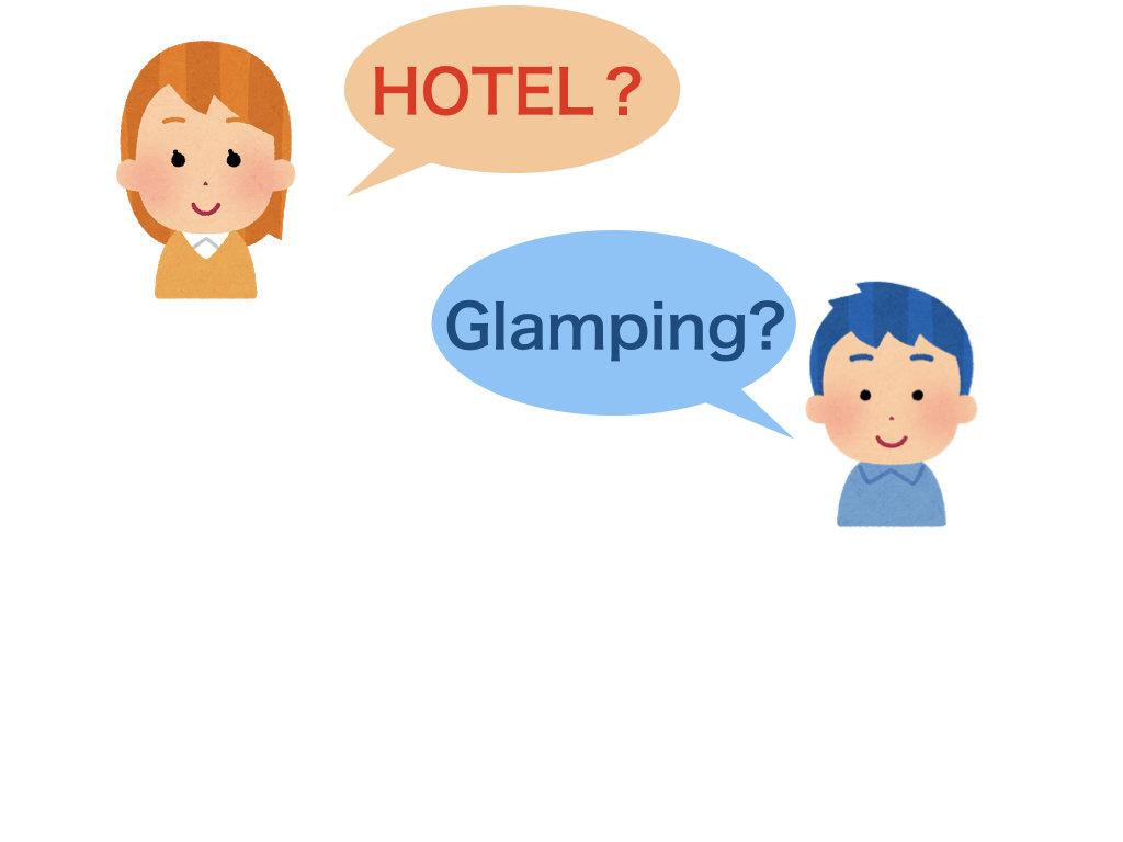 沖縄ではグランピングとホテルどっちがおすすめ?