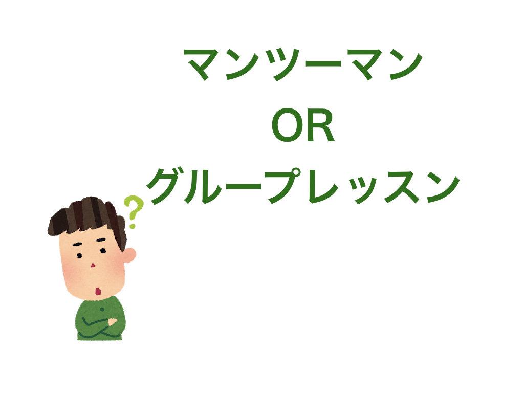 福岡のおすすめ子供英会話教室の疑問