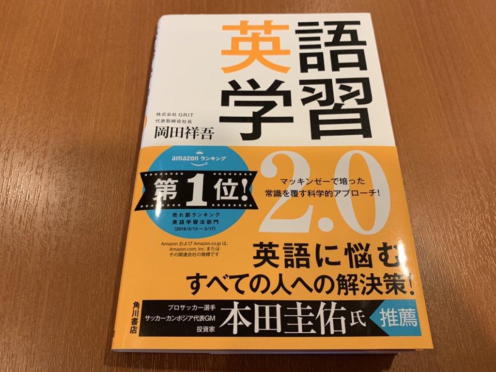 プログリット本の写真