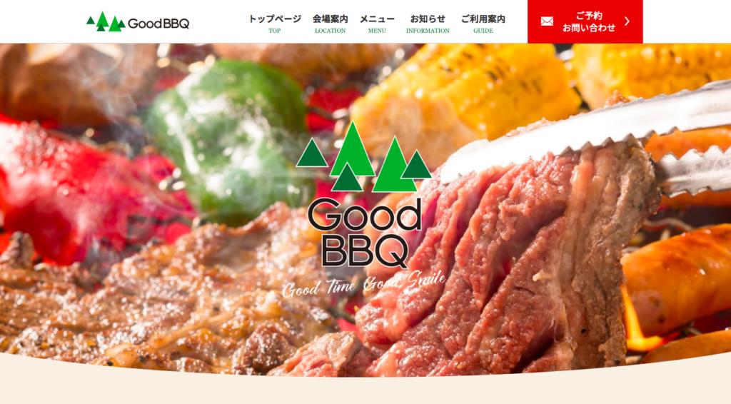 大阪のおすすめグランピング&キャンプ&BBQ施設⑧GoodBBQ