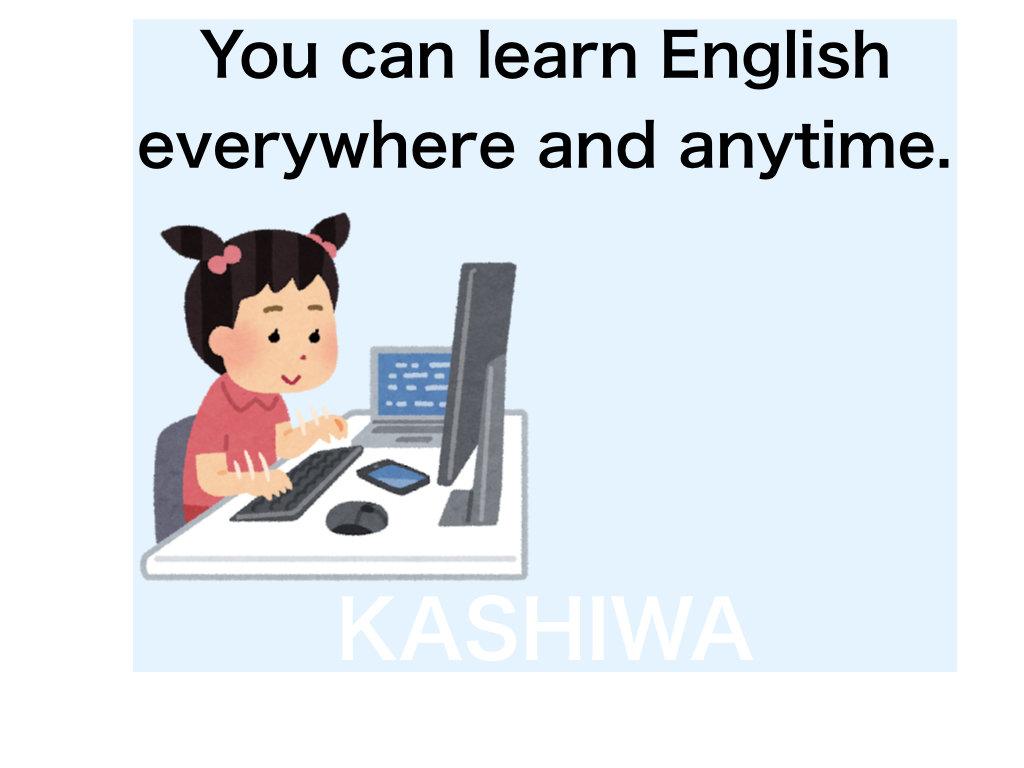 柏にはおすすめ英会話教室がある。通うのが厳しい人はオンラインを利用するのもあり