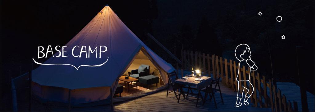 徳島のおすすめグランピング&キャンプ施設②BASE CAMP