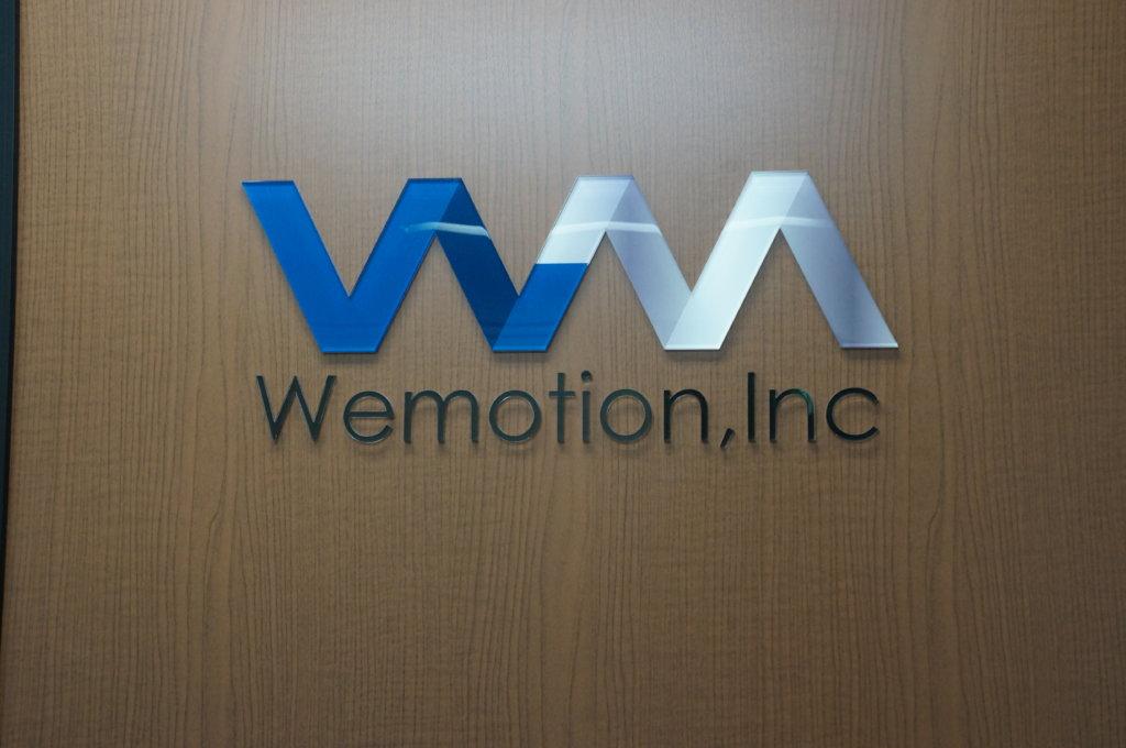 ChodeShipを運営するwemotionのロゴ