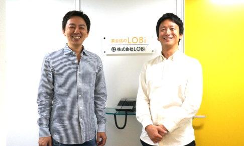 LOBiエデュケーション 社長とコーチ