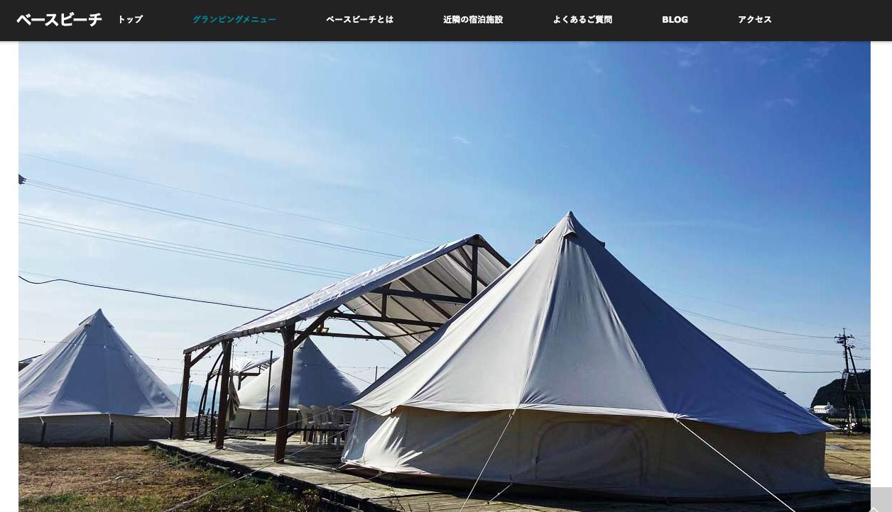 岡山のおすすめグランピング&キャンプ施設①Glamping & Cafe Base Beach